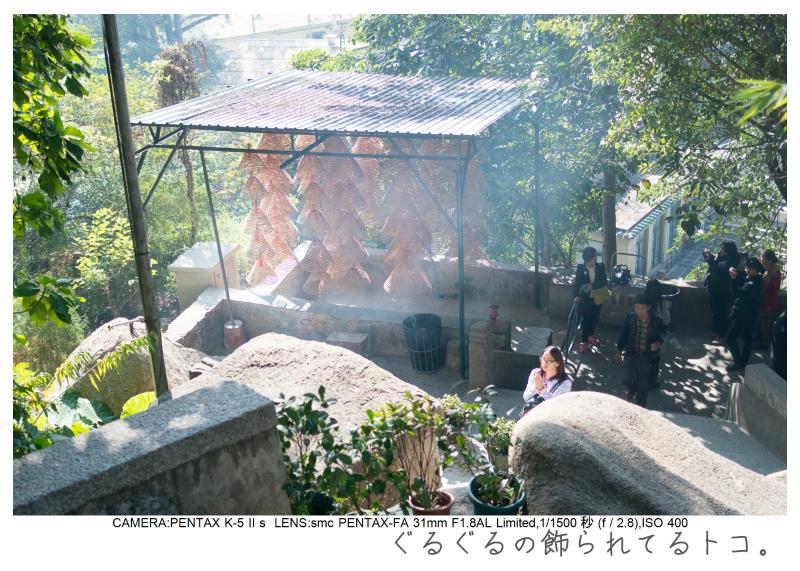 マカオ旅行記163.jpg