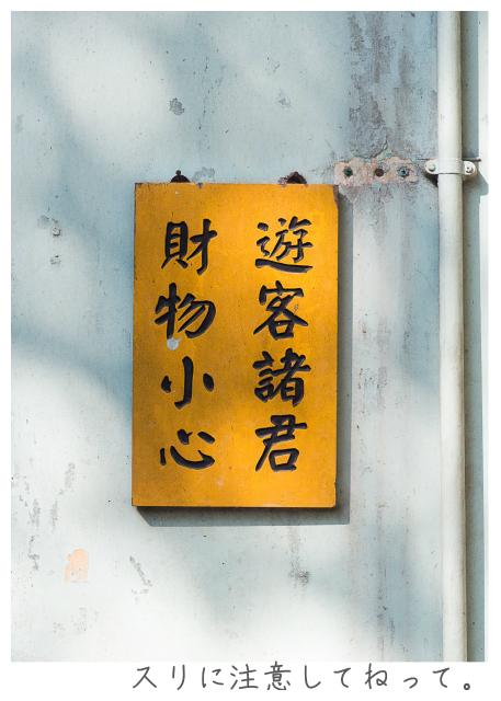 マカオ旅行記167.jpg