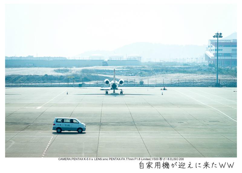 マカオ旅行記192.jpg