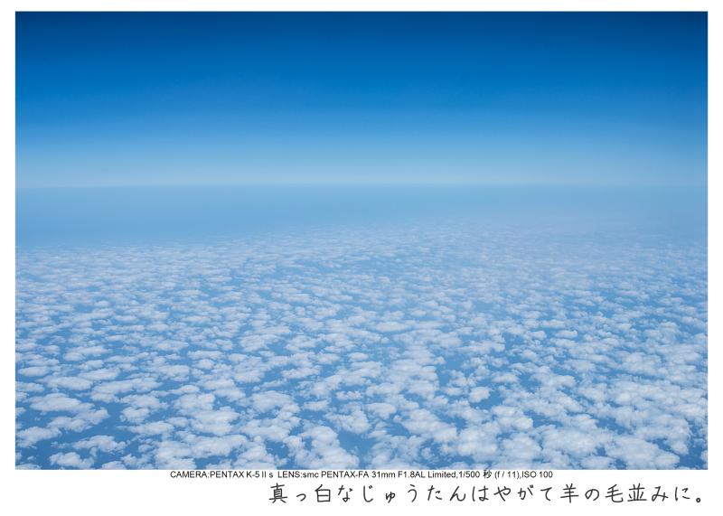 マカオ旅行記194.jpg