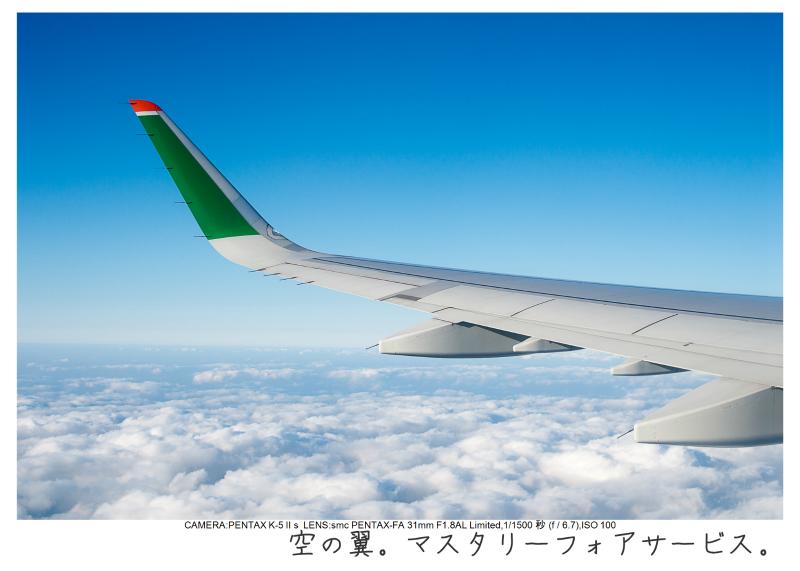 マカオ旅行記197.jpg