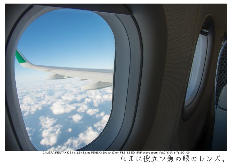 マカオ旅行記198.jpg