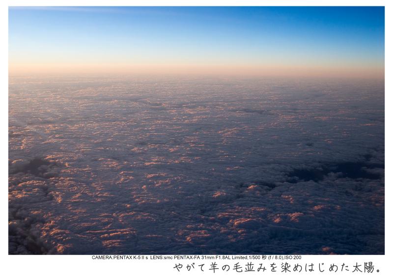 マカオ旅行記200.jpg