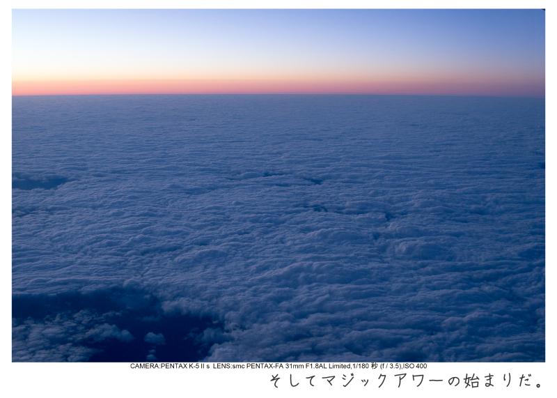 マカオ旅行記202.jpg
