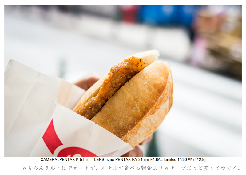 マカオ旅行記_27.jpg