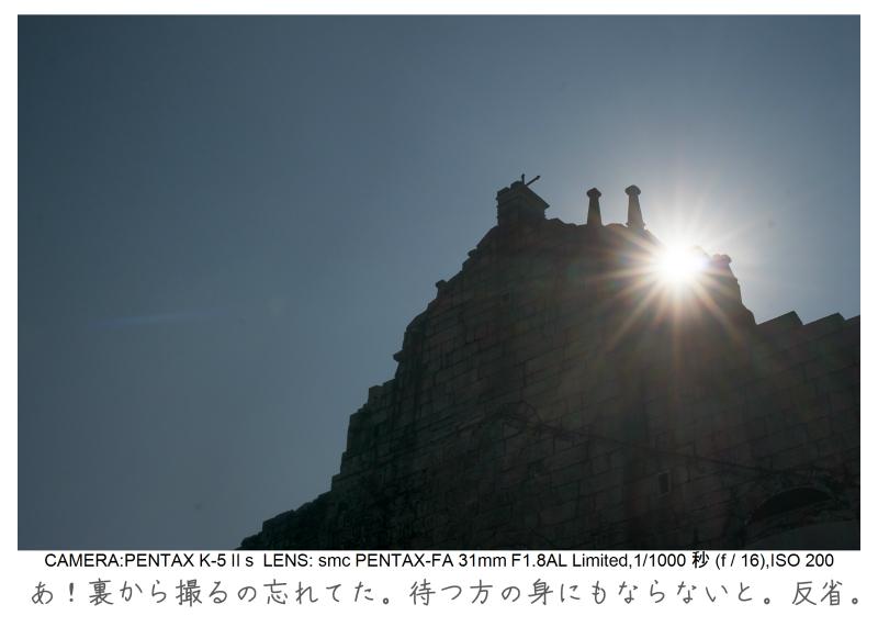 マカオ旅行記_67.jpg
