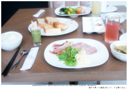 伊勢・志摩・鳥羽・英虞湾・伊勢神宮・観光画像125.jpg