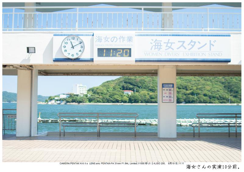 伊勢・志摩・鳥羽・英虞湾・伊勢神宮・観光画像128.jpg