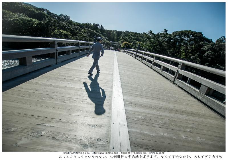 伊勢・志摩・鳥羽・英虞湾・伊勢神宮・観光画像4.jpg