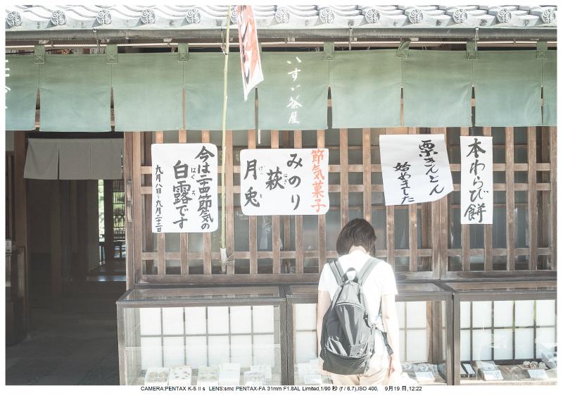 伊勢・志摩・鳥羽・英虞湾・伊勢神宮・観光画像50.jpg
