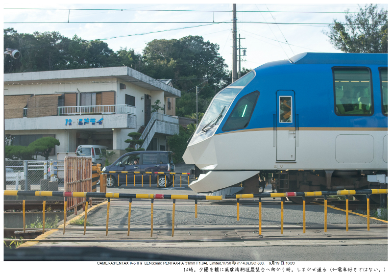 伊勢・志摩・鳥羽・英虞湾・伊勢神宮・観光画像62.jpg