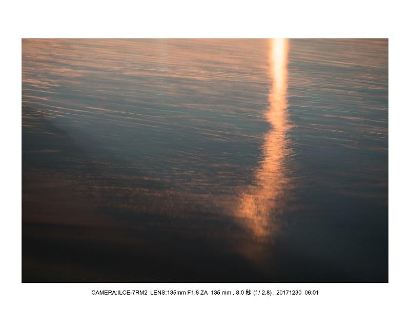 兵庫県の絶景・朝日と夕陽の潮芦屋浜ビーチ1.jpg