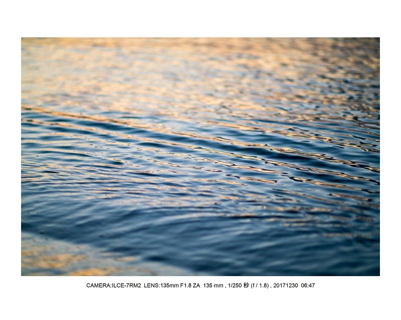 兵庫県の絶景・朝日と夕陽の潮芦屋浜ビーチ11.jpg