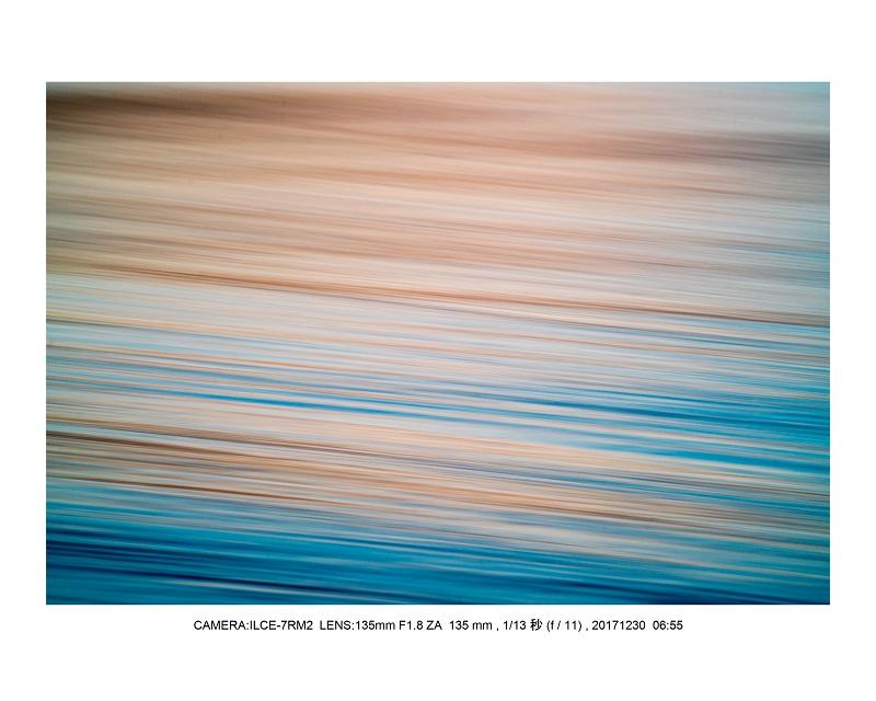 兵庫県の絶景・朝日と夕陽の潮芦屋浜ビーチ13.jpg