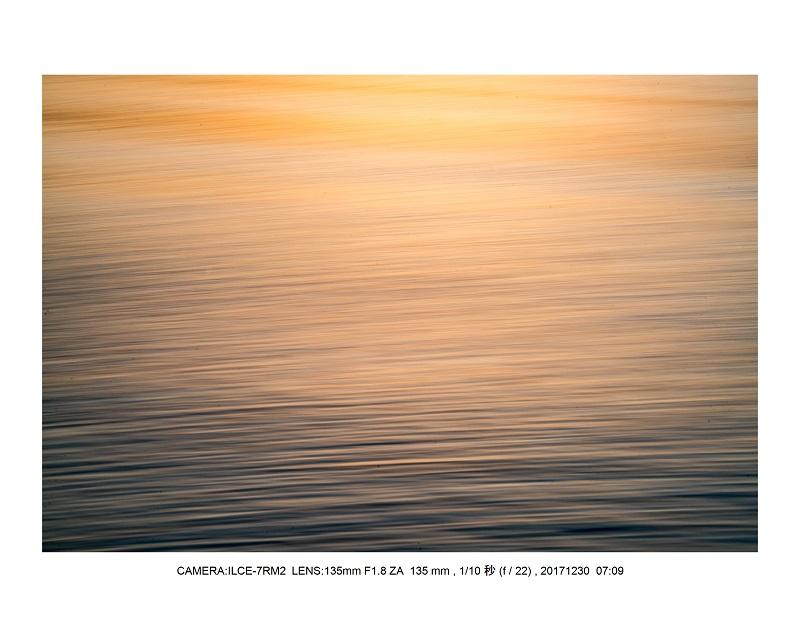 兵庫県の絶景・朝日と夕陽の潮芦屋浜ビーチ14.jpg