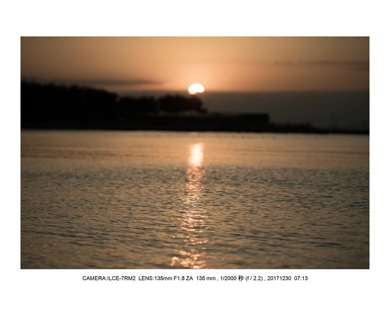 兵庫県の絶景・朝日と夕陽の潮芦屋浜ビーチ16.jpg
