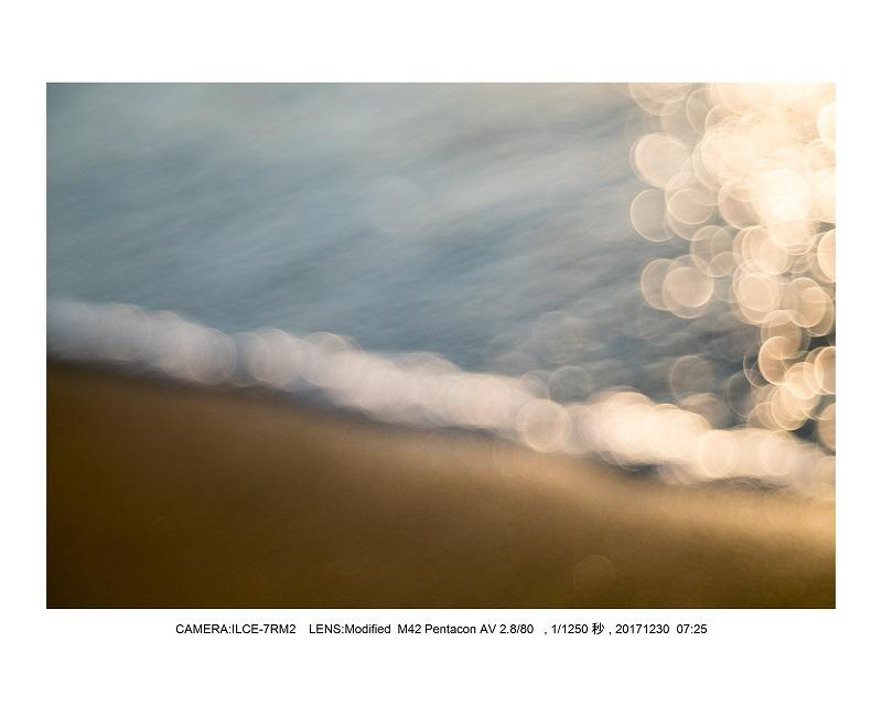 兵庫県の絶景・朝日と夕陽の潮芦屋浜ビーチ19.jpg