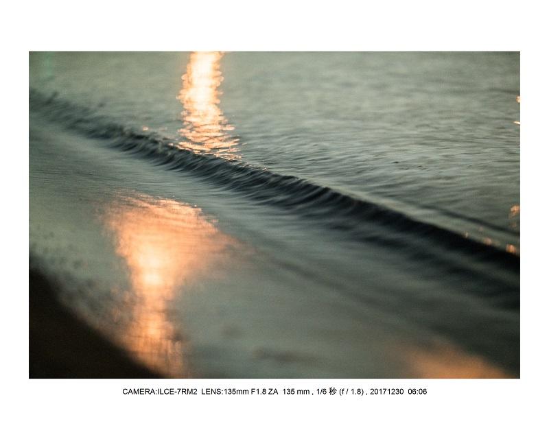 兵庫県の絶景・朝日と夕陽の潮芦屋浜ビーチ2.jpg