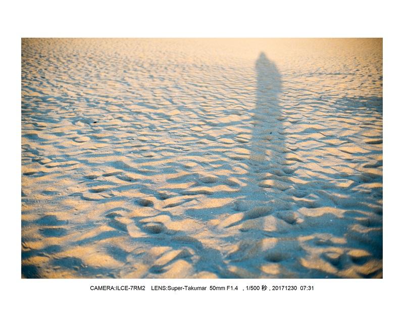 兵庫県の絶景・朝日と夕陽の潮芦屋浜ビーチ20.jpg