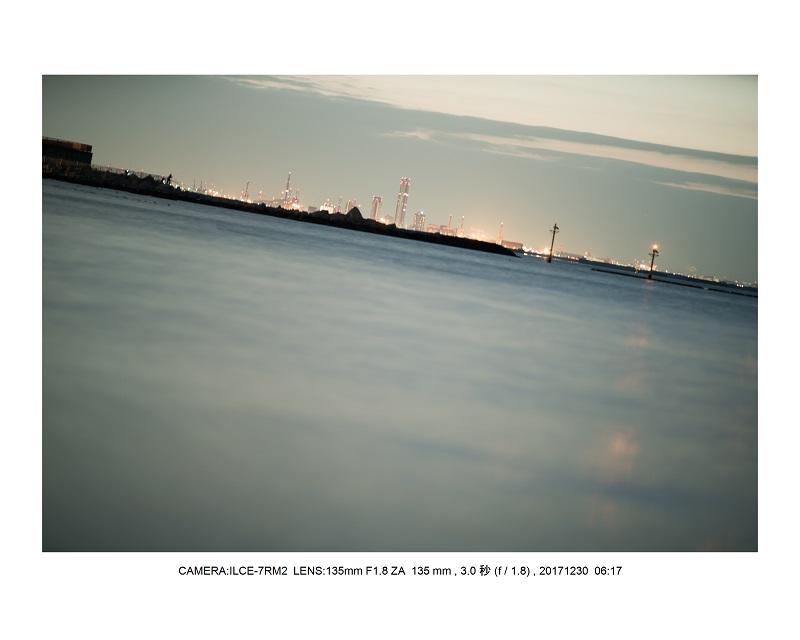 兵庫県の絶景・朝日と夕陽の潮芦屋浜ビーチ3.jpg
