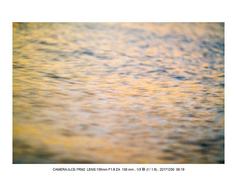 兵庫県の絶景・朝日と夕陽の潮芦屋浜ビーチ4.jpg