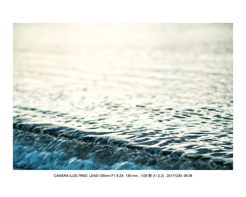 兵庫県の絶景・朝日と夕陽の潮芦屋浜ビーチ9.jpg