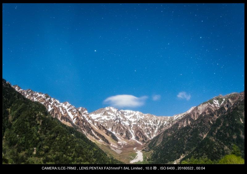 初夏の上高地の星景・夜景_61.jpg