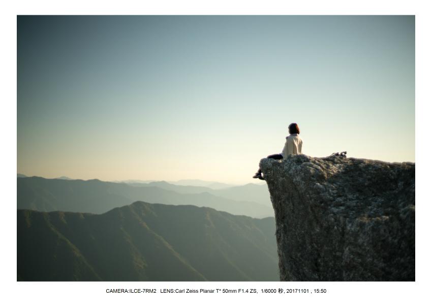 和歌山_風景_生石高原(オールドレンズ_関西_Carl Zeiss Planar 50mm F1.4 ZS M42)5.jpg