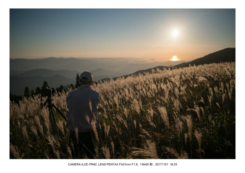 和歌山_風景_生石高原(オールドレンズ_関西_PENTAX FA31mmF1.8)1.jpg