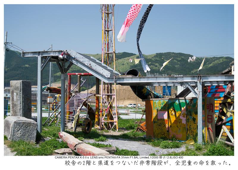 大船渡市越喜来三陸駅9.jpg