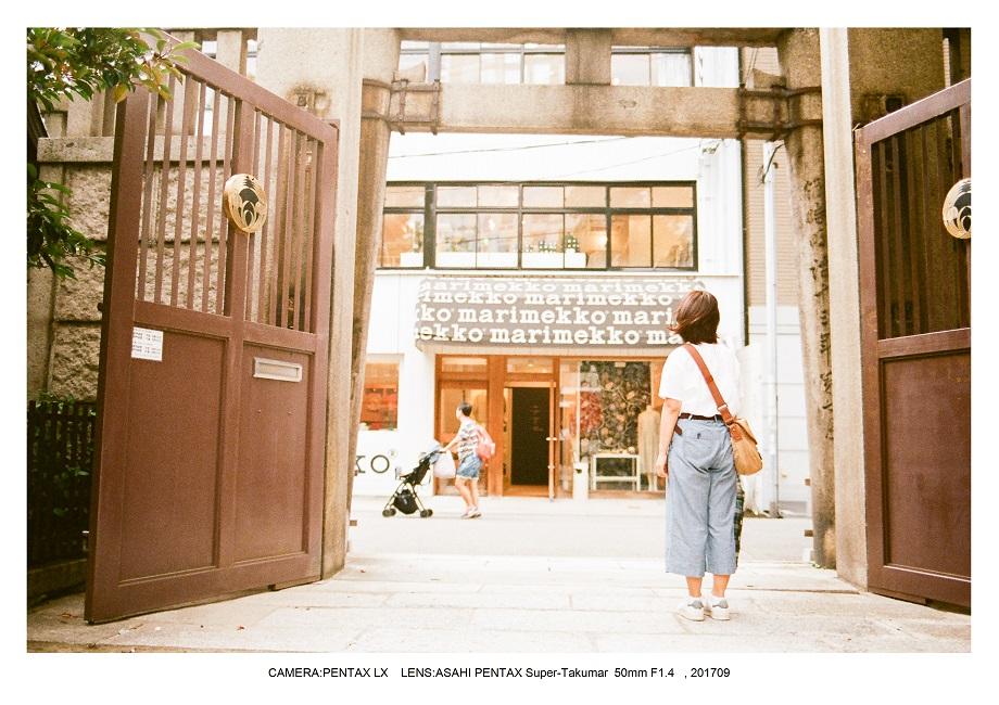 大阪フィルムスナップ(PENTAX LX&ASAHI PENTAX Super Takumar 55mmF1.4)0.jpg