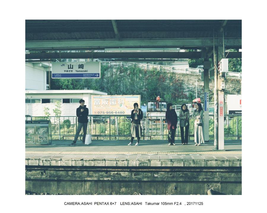 大阪・サントリー山崎蒸留所_ASAHI PENTAX 6×7 Takumar100mF2.4_6.jpg