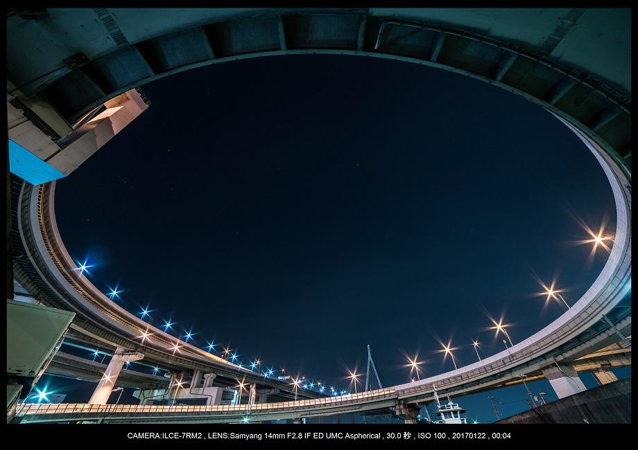 大阪天保山ジャンクション夜景0.jpg