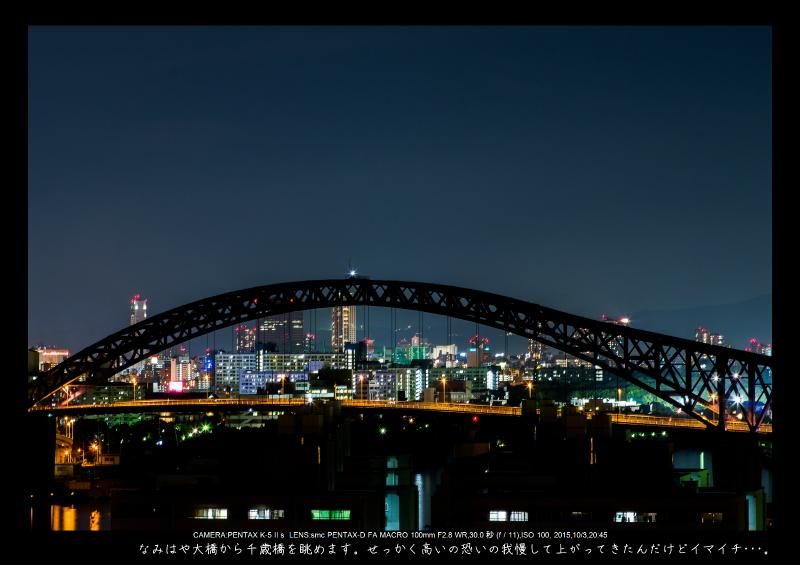 大阪湾夕景夜景絶景撮影ポイント28.jpg