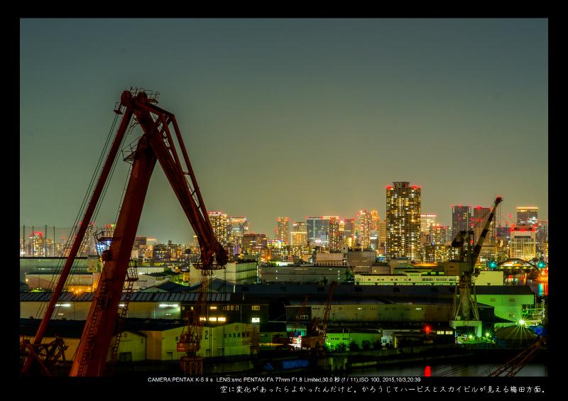 大阪湾夕景夜景絶景撮影ポイント29.jpg
