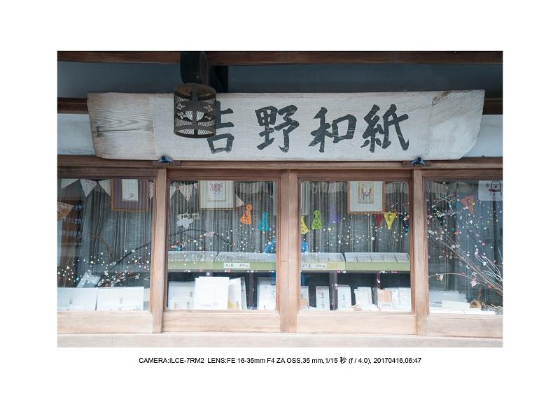 奈良の絶景風景・吉野山の桜見頃満開(下千本・中千本・上千本)旅行記画像24.jpg
