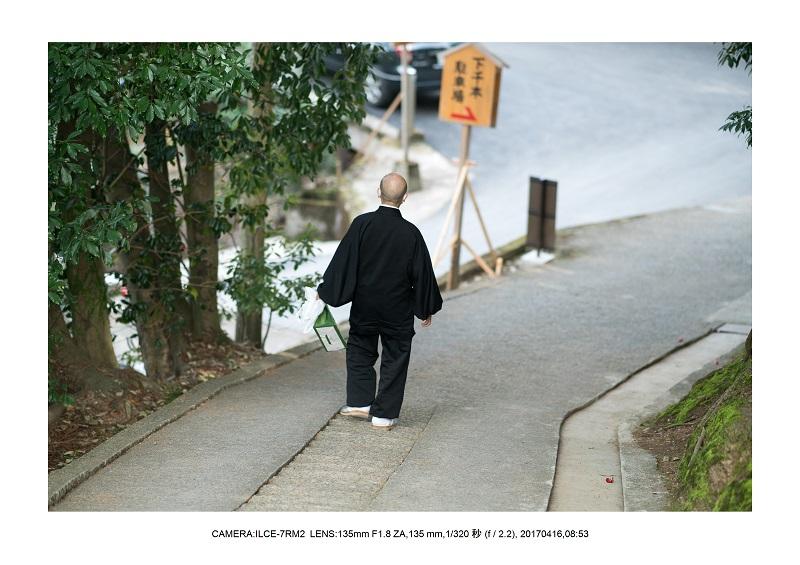 奈良の絶景風景・吉野山の桜見頃満開(下千本・中千本・上千本)旅行記画像65.jpg