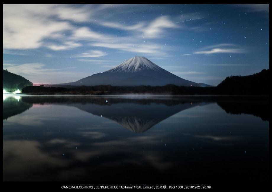 山梨の絶景・ Mt.FUJI。富士山は日本の誇り・星空・夜景17.jpg