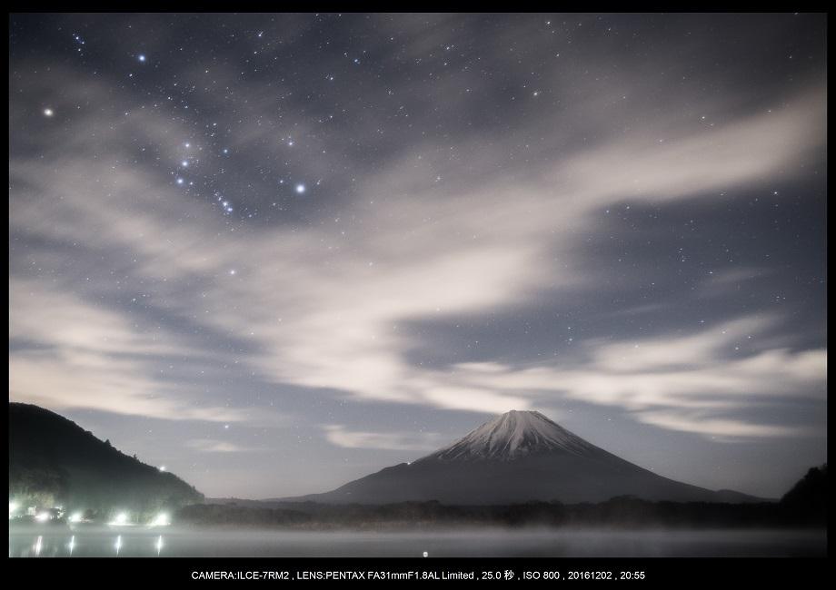 山梨の絶景・ Mt.FUJI。富士山は日本の誇り・星空・夜景19.jpg