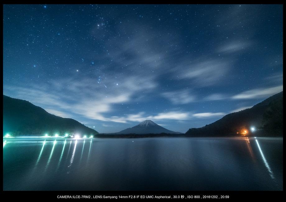 山梨の絶景・ Mt.FUJI。富士山は日本の誇り・星空・夜景20.jpg