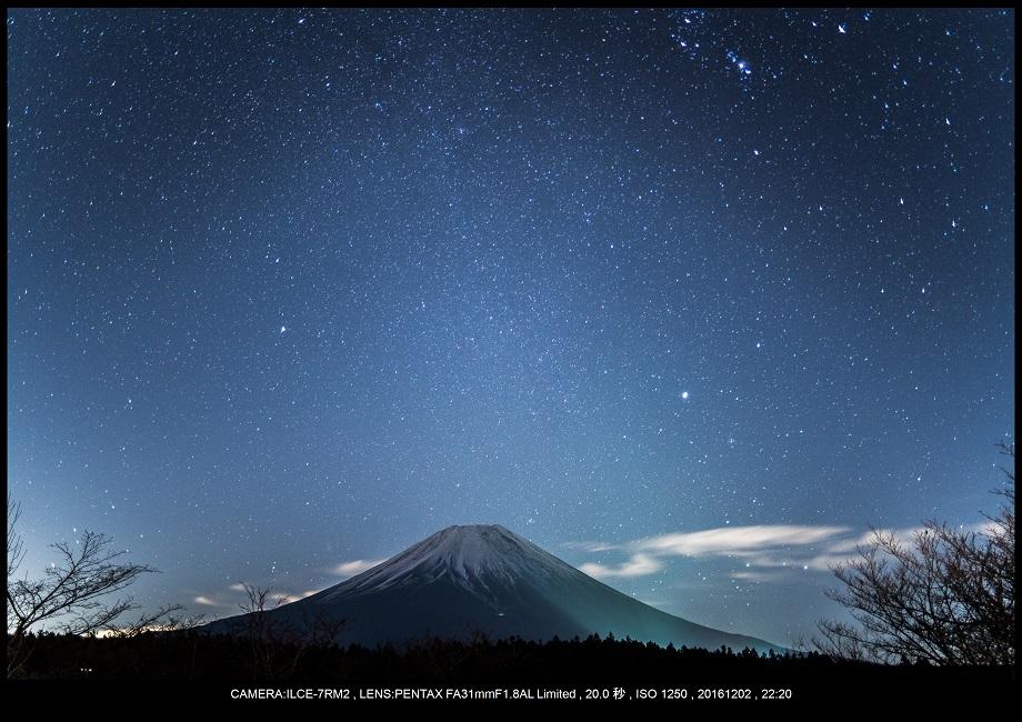 山梨の絶景・ Mt.FUJI。富士山は日本の誇り・星空・夜景26.jpg