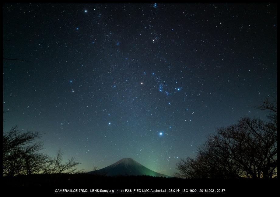 山梨の絶景・ Mt.FUJI。富士山は日本の誇り・星空・夜景30.jpg