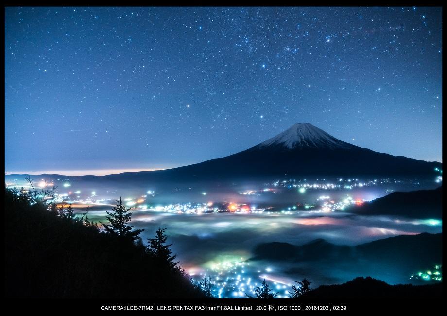 山梨の絶景・ Mt.FUJI。富士山は日本の誇り・星空・夜景36.jpg