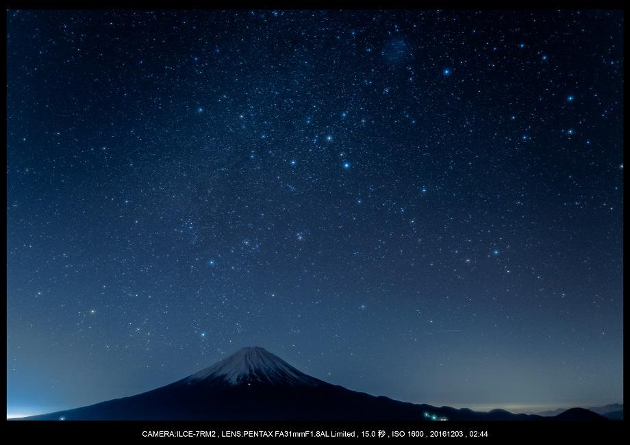山梨の絶景・ Mt.FUJI。富士山は日本の誇り・星空・夜景37.jpg