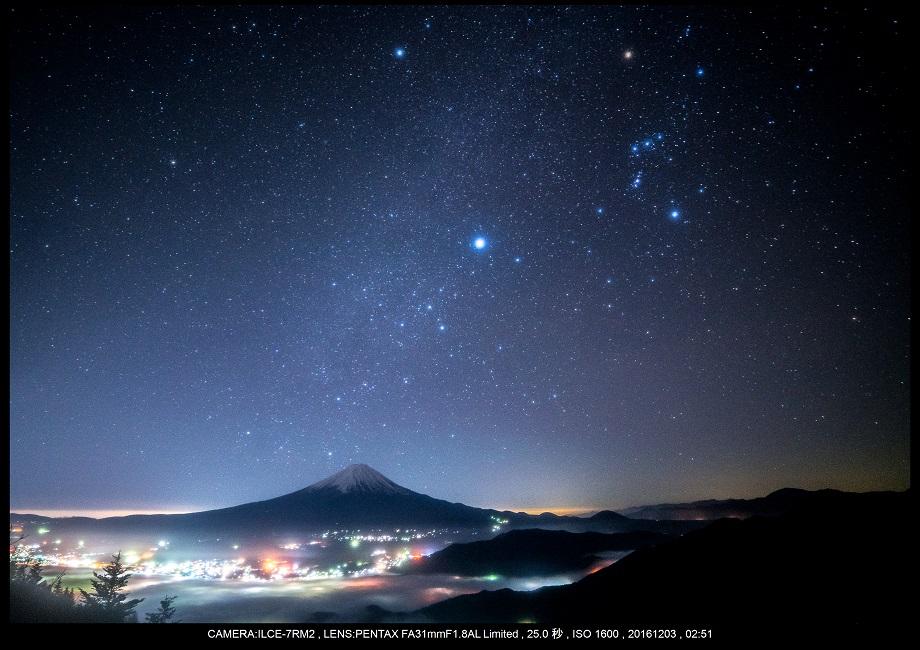 山梨の絶景・ Mt.FUJI。富士山は日本の誇り・星空・夜景39.jpg