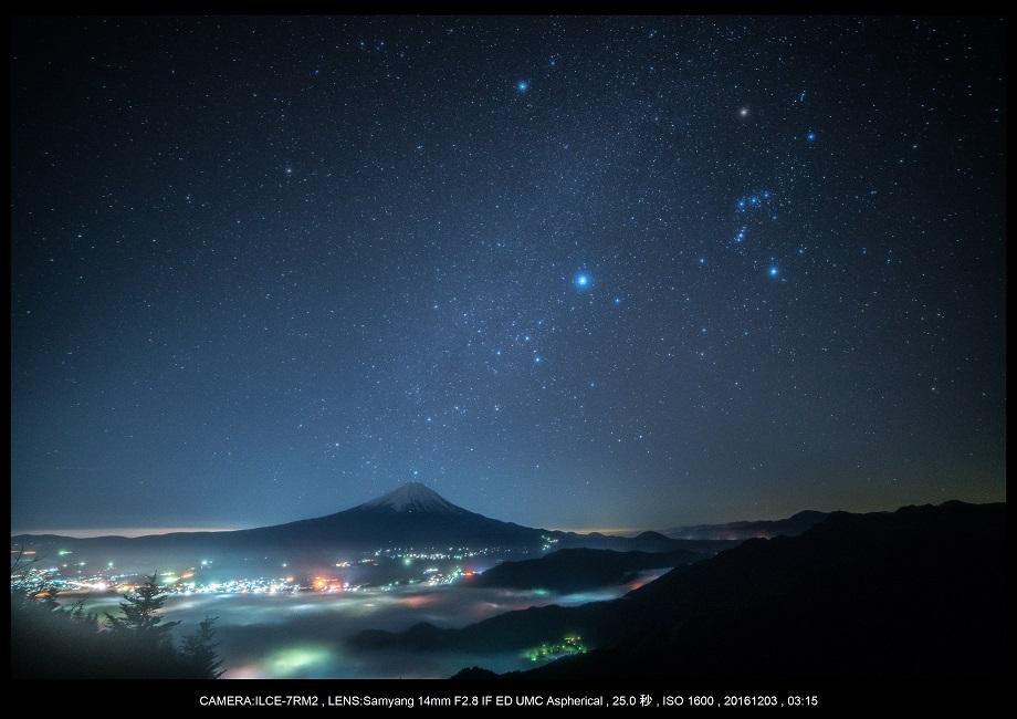 山梨の絶景・ Mt.FUJI。富士山は日本の誇り・星空・夜景41.jpg