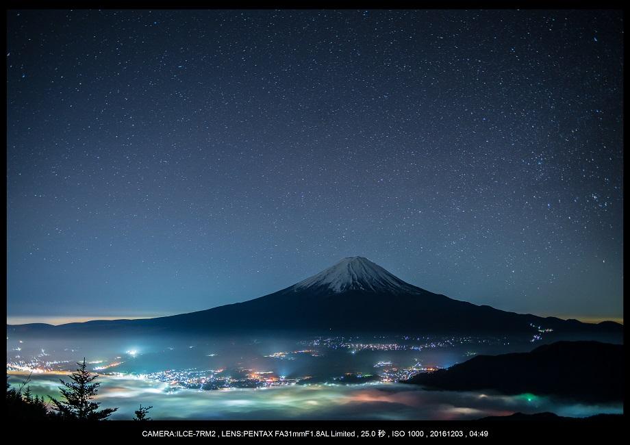 山梨の絶景・ Mt.FUJI。富士山は日本の誇り・星空・夜景42.jpg