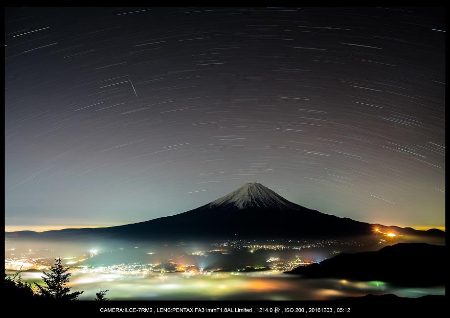 山梨の絶景・ Mt.FUJI。富士山は日本の誇り・星空・夜景43.jpg