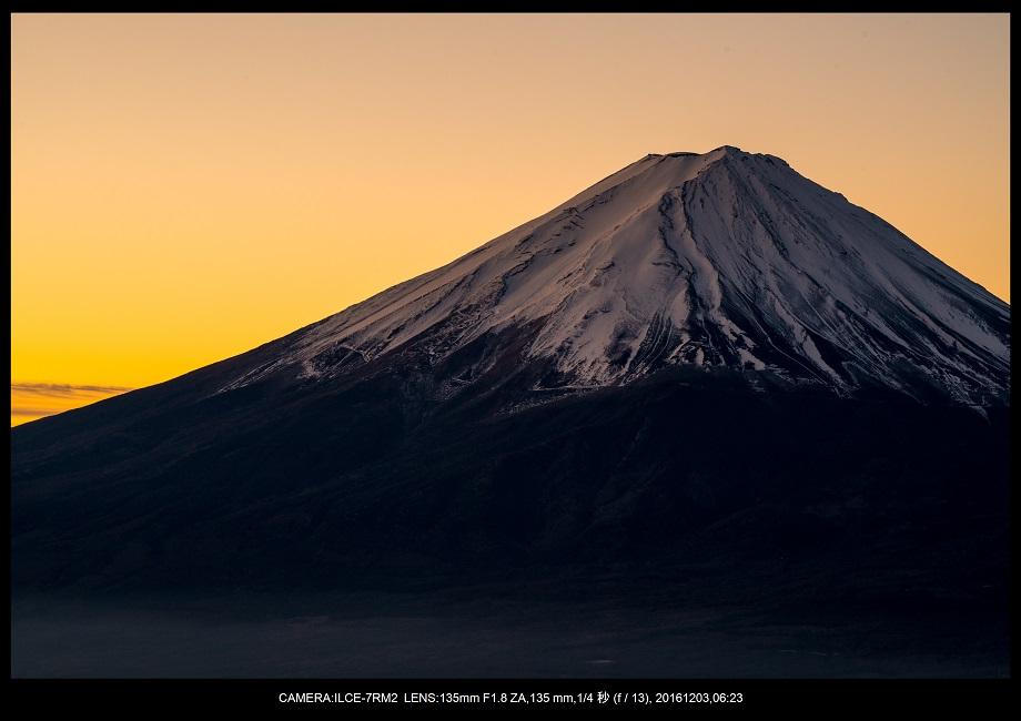 山梨の絶景・ Mt.FUJI。富士山は日本の誇り・星空・夜景47.jpg