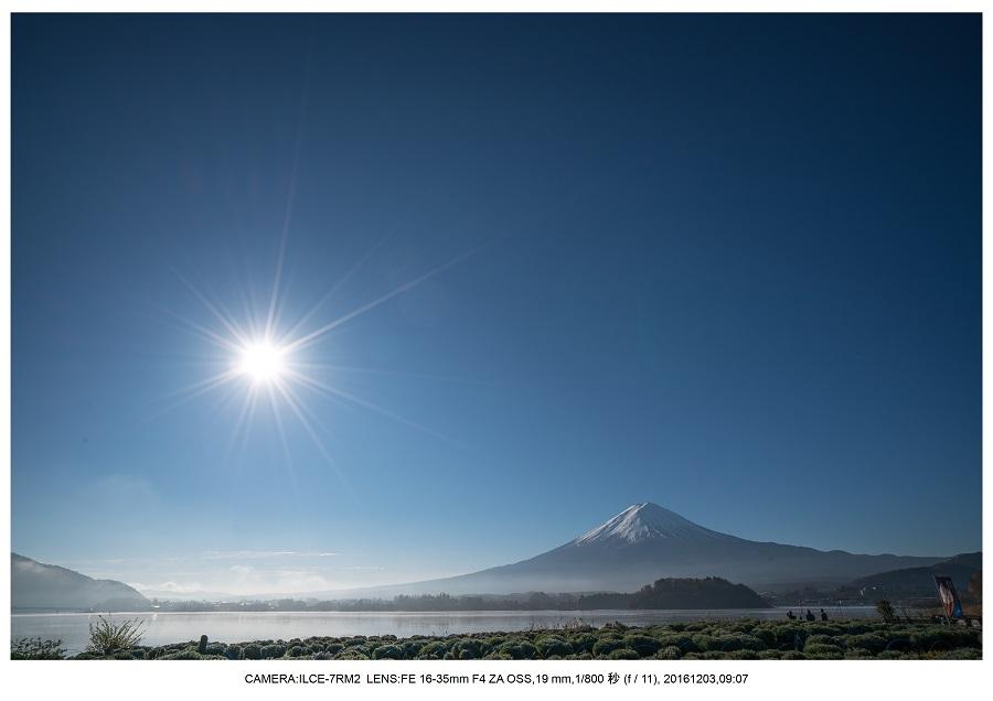 山梨の絶景・ Mt.FUJI。富士山は日本の誇り・星空・夜景57.jpg